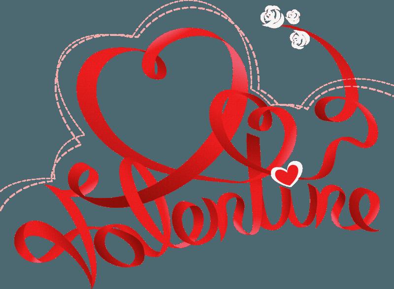 С днем всех влюбленных надписи